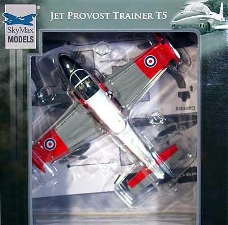 ジェット・プロポスト T5 イギリス フィニングレイ空軍基地完成品(スカイマックス1/72 完成品モデルNo.SM7004)商品画像