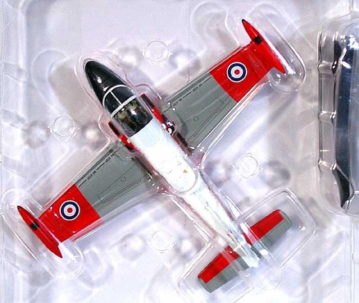 ジェット・プロポスト T5 イギリス フィニングレイ空軍基地完成品(スカイマックス1/72 完成品モデルNo.SM7004)商品画像_1
