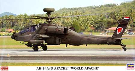 AH-64A/D アパッチ ワールドアパッチプラモデル(ハセガワ1/48 飛行機 限定生産No.09938)商品画像