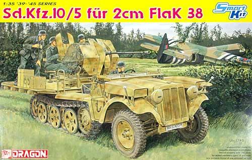 2cm 対空砲搭載 1t ハーフトラック (Sd.Kfz.10/5 fur 2cm Flak38) (スマートキット)プラモデル(ドラゴン1/35
