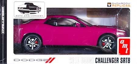 ダッジ・チャレンジャー SRT8 フュリアスフュージャプラモデル(amt1/25 カーモデルNo.AMT693)商品画像