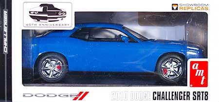 2010 ダッジ・チャレンジャー SRT8 B5 ブループラモデル(amt1/25 カーモデルNo.AMT694)商品画像