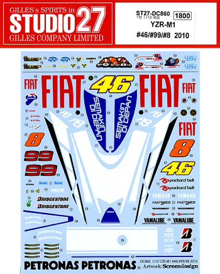 ヤマハ YZR-M1 #46 #99 #8 2010デカール(スタジオ27バイク オリジナルデカールNo.DC860)商品画像