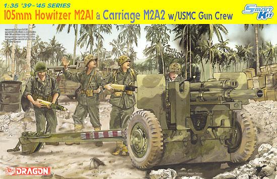 105mm 榴弾砲 M2A1 & 牽引車台 M2A2 w/アメリカ海兵隊砲兵プラモデル(ドラゴン1/35