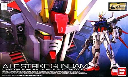 GAT-X105 エールストライクガンダムプラモデル(バンダイRG (リアルグレード)No.003)商品画像