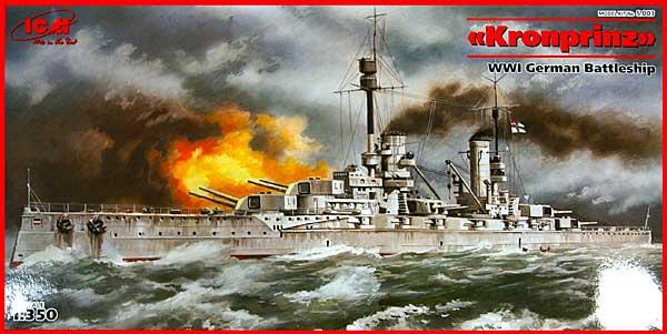 ドイツ WW1 弩級戦艦 クローンプリンツプラモデル(ICM1/350 シップ&ボートNo.S003)商品画像