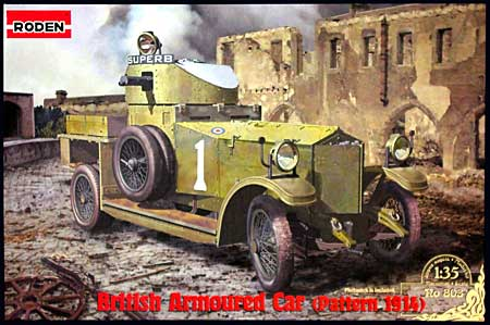 イギリス ロールスロイス 装甲車 1914年型 (スポークタイプ・エッチング付)プラモデル(ローデン1/35 AFV MODEL KITNo.803)商品画像