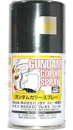 MSグレー 連邦系スプレー塗料(GSIクレオスガンダムカラースプレーNo.SG005)商品画像