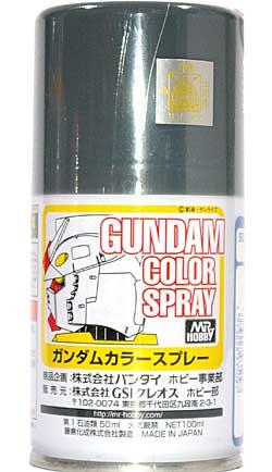 MSグレー ジオン系スプレー塗料(GSIクレオスガンダムカラースプレーNo.SG009)商品画像