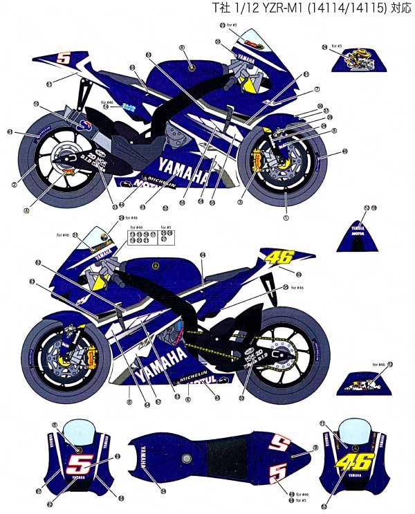 ヤマハ YZR-M1 #5/#46 SPECIAL IRTA TEST 2007デカール(スタジオ27バイク オリジナルデカールNo.DC862)商品画像_1