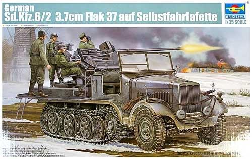 ドイツ Sd.Kfz.6/2 5tハーフトラック 37mm対空機関砲 & トレーラープラモデル(トランペッター1/35 AFVシリーズNo.05532)商品画像