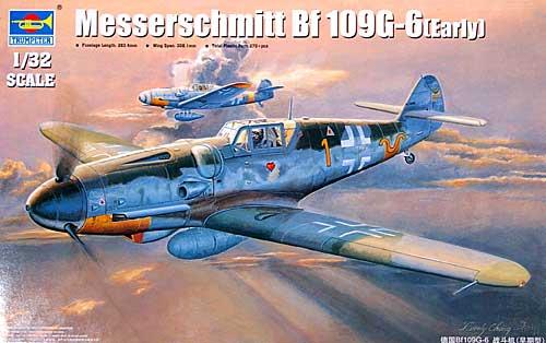 メッサーシュミット Bf109G-6 初期型プラモデル(トランペッター1/32 エアクラフトシリーズNo.02296)商品画像