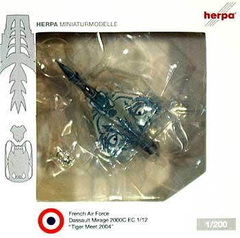 ミラージュ 2000C フランス空軍 第12戦闘航空団 タイガーミート 2004完成品(ヘルパherpa Wings (ヘルパ ウイングス)No.554121)商品画像