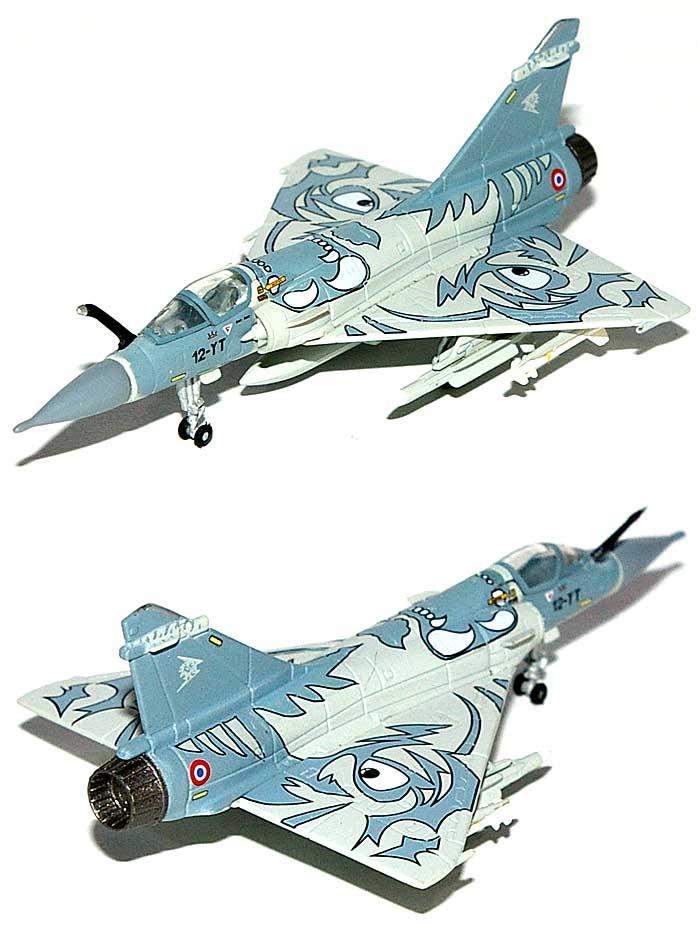 ミラージュ 2000C フランス空軍 第12戦闘航空団 タイガーミート 2004完成品(ヘルパherpa Wings (ヘルパ ウイングス)No.554121)商品画像_3