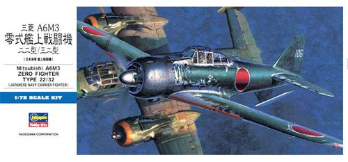 三菱 A6M3 零式艦上戦闘機 22型/32型プラモデル(ハセガワ1/72 飛行機 DシリーズNo.D026)商品画像