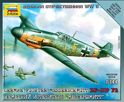 メッサーシュミット Bf109F-2プラモデル(ズベズダART OF TACTICNo.6116)商品画像