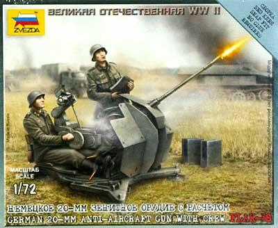 ドイツ Flak38 20mm対空機関砲 (フィギュア2体付属)プラモデル(ズベズダART OF TACTICNo.6117)商品画像