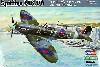 スピットファイア Mk.5b