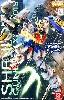 XXXG-01S シェンロンガンダム EW (エンドレスワルツ)