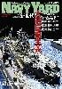 ネイビーヤード Vol.16 帝国海軍戦艦列伝