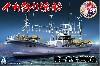 イカ釣り漁船 第二十七漁栄丸