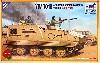 イラク軍 YW-701A 装甲指揮車 (ガルフウォー)
