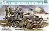 ドイツ Sd.Kfz.6/2 5tハーフトラック 37mm対空機関砲 & トレーラー
