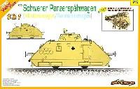 サイバーホビー1/35 AFVシリーズ (Super Value Pack)ドイツ 軌上重装甲偵察車 ドライジーネ 指揮車/歩兵戦闘車 w/装甲偵察部隊兵