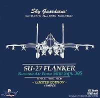 ウイッティ・ウイングス1/72 スカイ ガーディアン シリーズ (現用機)Su-27 フランカー ロシア空軍 #305