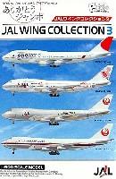 JAL ウイングコレクション 3