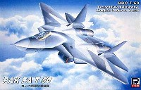 ピットロードSN 航空機 プラモデルロシア空軍 試作戦闘機 PAK FA T-50