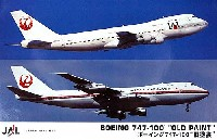 ハセガワ1/200 飛行機 限定生産日本航空 ボーイング 747-200 旧塗装 (2機セット)