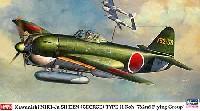 川西 N1K1-Ja 局地戦闘機 紫電 11型甲 第762航空隊