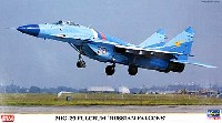 MiG-29 フルクラム ロシアン ファルコンズ