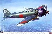 ハセガワ1/32 飛行機 限定生産三菱 A6M5c 零式艦上戦闘機 52型丙 神雷部隊
