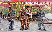 ドイツ 装甲擲弾兵 アルンヘムの戦い 1944