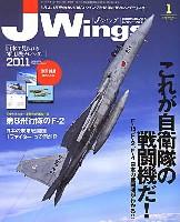 イカロス出版J Wings (Jウイング)Jウイング 2011年1月号