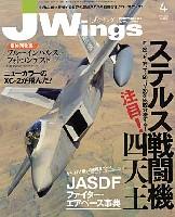 イカロス出版J Wings (Jウイング)Jウイング 2011年4月号