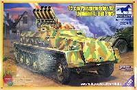 ドイツ sWS 15cm パンツァーベルファー42 ロケット自走砲