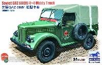 ブロンコモデル1/35 AFVモデルソビエト GAZ-69(M) 4×4 軍用乗用車