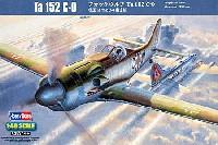 フォッケウルフ Ta152C-0