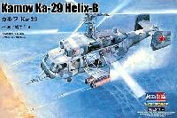 ホビーボス1/72 エアクラフト プラモデルカモフ Ka-29