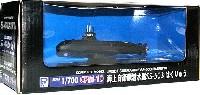 海上自衛隊潜水艦 SS-503 はくりゅう