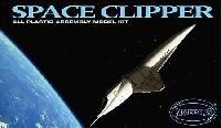 メビウススペース ビークルスペース クリッパー