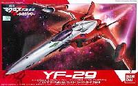 バンダイマクロスF (マクロス フロンティア)YF-29 デュランダルバルキリー ファイターモード アルト機 (劇場版マクロスF 恋離飛翼)