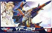 バンダイマクロスF (マクロス フロンティア)YF-29 デュランダルバルキリー ファイターモード シェリルマーキングVer. (劇場版マクロスF 恋離飛翼)