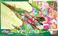 バンダイマクロスF (マクロス フロンティア)YF-29 デュランダルバルキリー ファイターモード ランカマーキングVer. (劇場版マクロスF 恋離飛翼)
