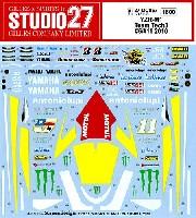 スタジオ27バイク オリジナルデカールヤマハ YZR-M1 Teck 3 #5 #11 2010 デカール