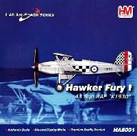 ホビーマスター1/48 エアパワー シリーズ (レシプロ)ホーカー フューリー Mk.1 イギリス空軍 第43飛行隊 K1930