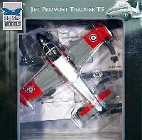 ジェット・プロポスト T5 イギリス フィニングレイ空軍基地